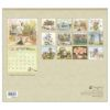 Picture of LEGACY Wall Calendar 2022 Garden Path by Bonnie Heppe